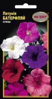 Насіння Квіти Петунія суміш Батерфляй 0,3 н 16384 НК Еліт, фото 2