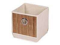 Коробка для хранения вещей МД 20х20х20 см UC10199 бежевая