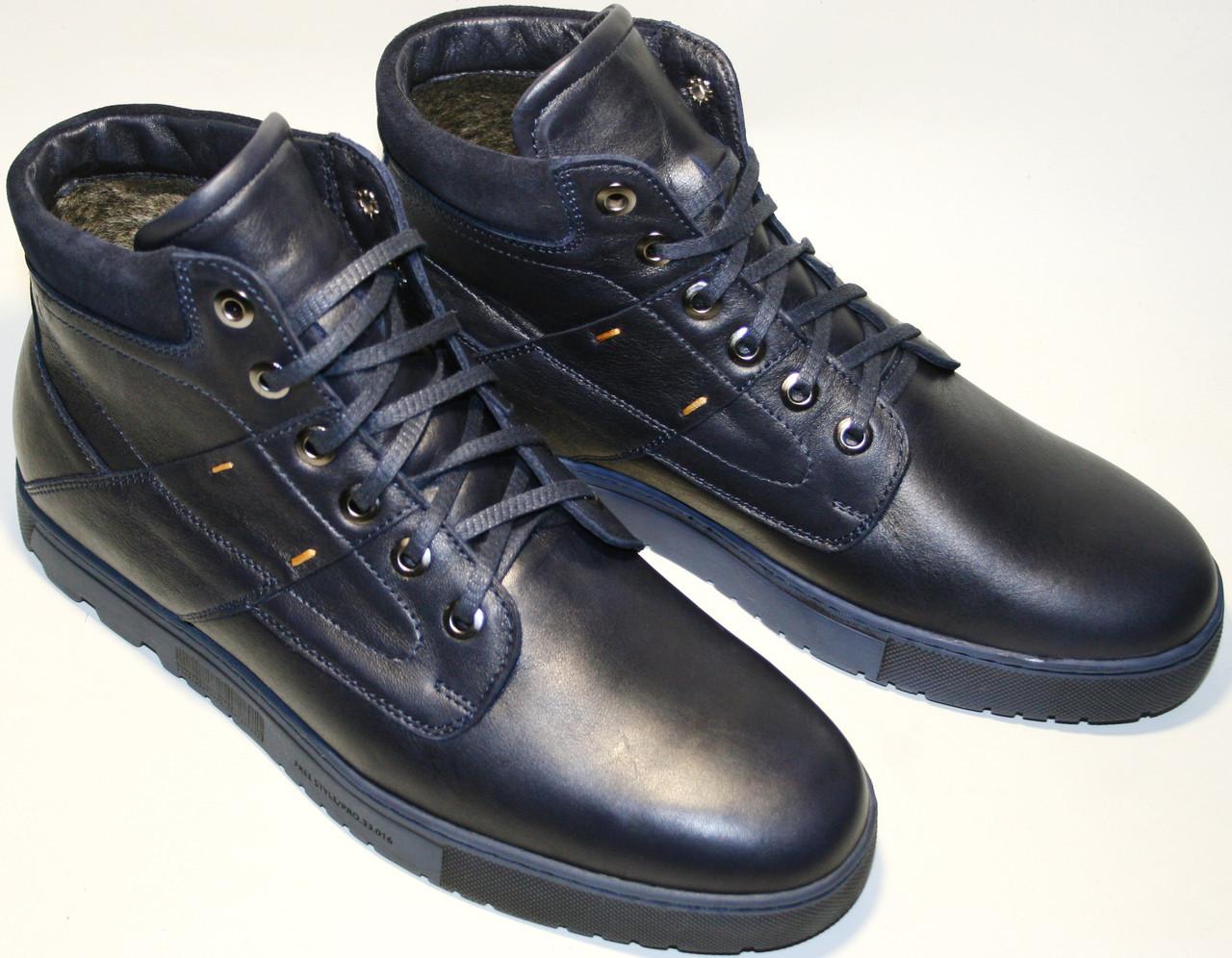 11f6ca4e Купить ботинки мужские зимние синие спортивные Ikos от