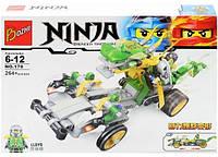 Конструктор Ninja 178