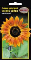 Насіння Квіти Соняшник декоративний Осіннє Сяйво 1,5 г 12040 НК Еліт, фото 2