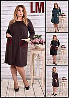 Р 62,64,66 Красивое женское платье батал 770617 весеннее приталенное осеннее коричневое трикотажное миди