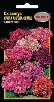 Насіння Квіти Схізантус Крила Ангела 0,2 г 1989 НК Еліт