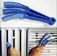 Щетка тройная для чистки жалюзи или раиаторов кондиционеров Unic с насадками Microfiber Blind Cleaner купить в