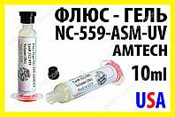 Флюс гель паста AMTECH USA NC-559-UV BGA PGA QFP CSP паяльник припой канифоль