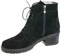 Ботинки женские больших размеров Madam 5172-5