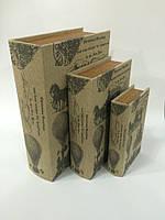 Книга шкатулка , мини-сейф для Ваших ценных вещей