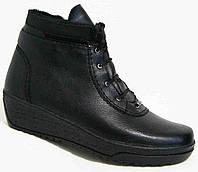 Ботинки женские больших размеров Madam 5222