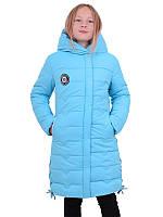 Зимняя подростковая куртка ЛИЗА