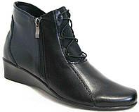 Ботинки женские больших размеров Madam 1312L
