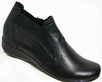 Ботинки женские больших размеров Madam 3018-2a