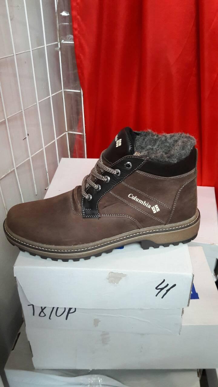 Мужские зимние кожаные ботинки Columbia (реплика) - Интернет магазин Берцы  78 в Хмельницком ca219413ccf