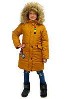 Модное зимнее пальто для девочки.Акварель (116-146р)