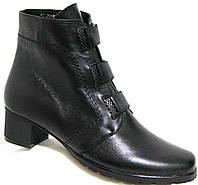 Ботинки женские больших размеров Madam 13115-3 кожа
