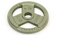 Блины стальные окрашенные (диски стальные) с с тройным хватом и металлической втулкой 8026-10: 10кг, d 52мм, фото 1