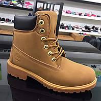 Зимние детские ботинки песочного цвета для мальчиков Размеры 31-36