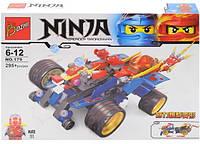 Конструктор Ninja 179