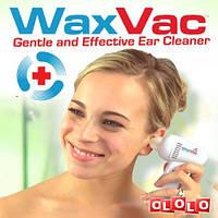 Прибор для чистки ушей Wax Vac Коробка