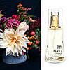 Perfi №34 - парфюмированная вода 20% (50 ml)