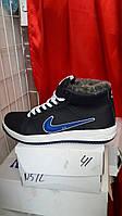 Мужские зимние кожаные кроссовки Nike