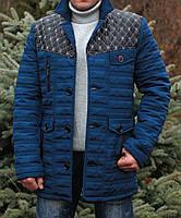 """Мужская куртка """" Стайл """""""