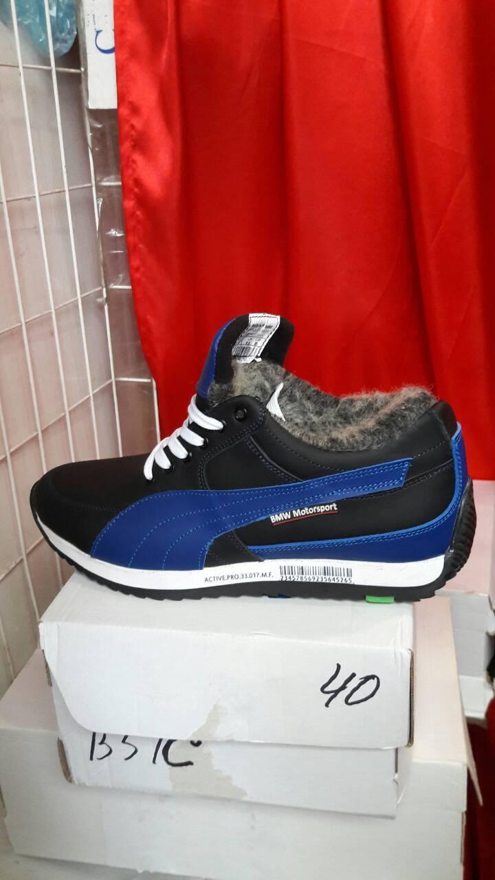 9055626d69d5 Мужские зимние кожаные кроссовки Puma (реплика) - Интернет магазин Берцы 78  в Хмельницком