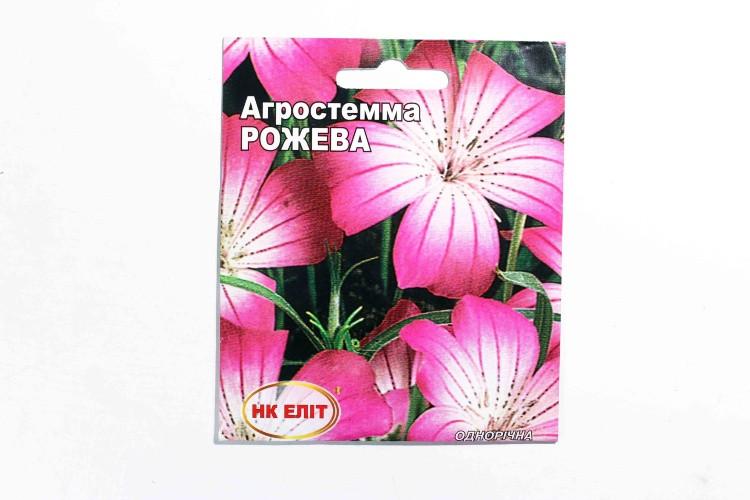 Насіння Квіти Агростемма Рожева 0,3 г 16292 НК Еліт