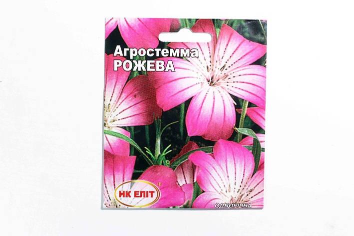 Насіння Квіти Агростемма Рожева 0,3 г 16292 НК Еліт, фото 2