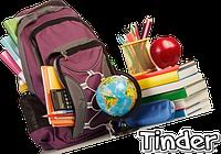Как выбрать школьный рюкзак ?