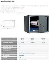 Мебельный сейф Aiko T - 28