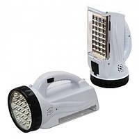 Фонарь аккумуляторный LED 222
