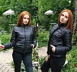 Женская куртка больших размеров (2 цвета), фото 3
