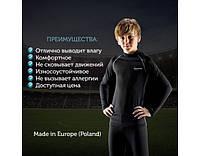 Термобелье детское спортивное Virmax Sport, детский комплект термобелья унисекс (шапка в подарок), фото 1
