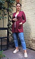 Кардиган женский трикотажный без застежки с карманами