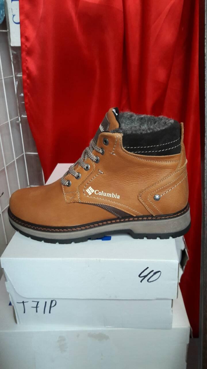 Мужские зимние кожаные ботинки Columbia (реплика)  продажа, цена в ... 094f7a41d74