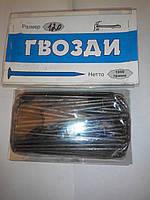 Гвозди 120 мм в упаковке (фасовка 1000 гр.)