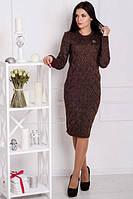 Женское вязанное коричневое платье ЗИГЗАГ ТМ Irmana 42-46 размеры
