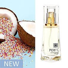 Perfi №38 - концентрированные духи 33% (15 ml)