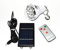 Светильник c зарядкой от солнечной батареи Solar Led Light KINGBLAZE GD-5016 c ДУ