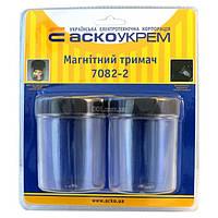 Магнитный держатель 7082-2 (набор емкостей 2 шт.), АСКО-УКРЕМ, A0200020032
