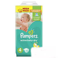 ПОДГУЗНИКИ PAMPERS ACTIVE BABY-DRY,РАЗМЕР 4 (8-14КГ) 132ШТ (ПАМПЕРС АКТИВ БЕЙБИ)