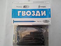 Гвозди 90 мм в упаковке (фасовка 1000 гр.)
