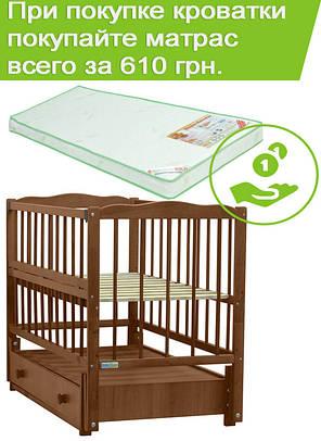 Акционная цена детского матраса KINDER RICH Aloe Vera 120*60 (к/PU/к/ж а) 610грн! , фото 2