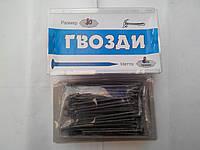 Гвозди 80 мм в упаковке (фасовка 800 гр.)