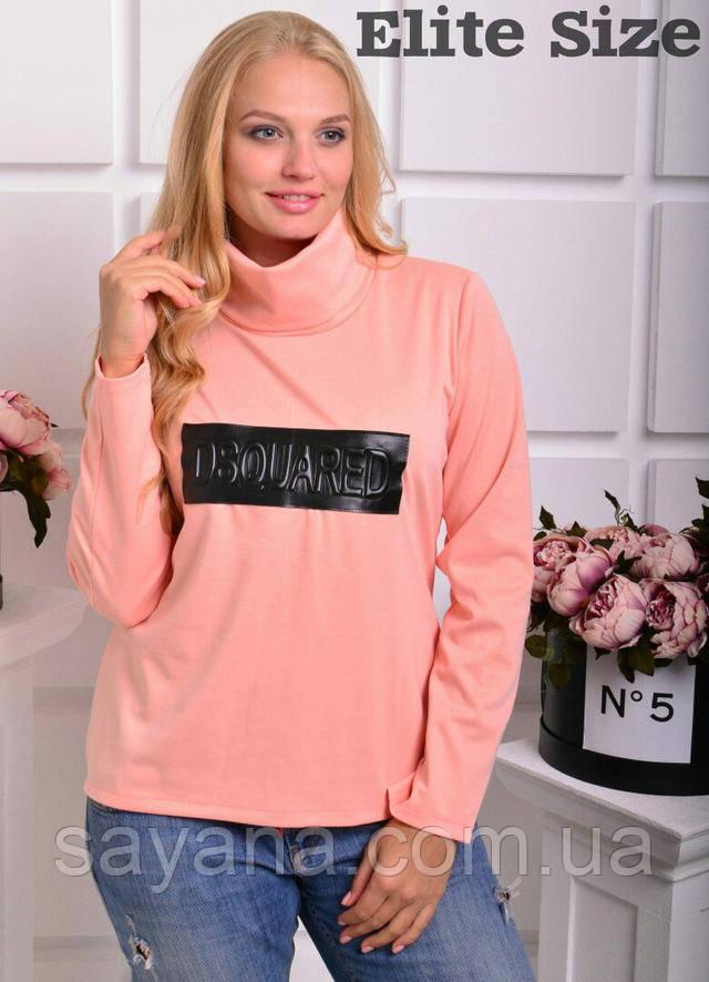 класный женский свитер