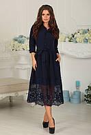 Нарядное Платье Джулия в темно-синем цвете, фото 1