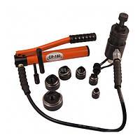 Инструмент для просекания отверстий гидравлический помповый (с выносным насосом) SKP-15, АСКО-УКРЕМ, A0170010108