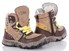 Детская зимняя обувь 2017. Детская зимняя обувь бренда Солнце (Kimbo-o) для мальчиков (рр. с 27 по 32)