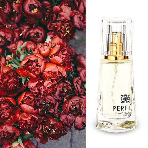Perfi №40 (Nina Ricci - Nina new) - концентрированные духи 33% (15 ml), фото 2