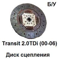 Диск сцепления б/у на Ford Transit 2.0 TDI (00-06) Форд Транзит фередо на передний привод.
